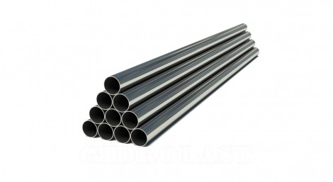 Seamless cold drawn tubes